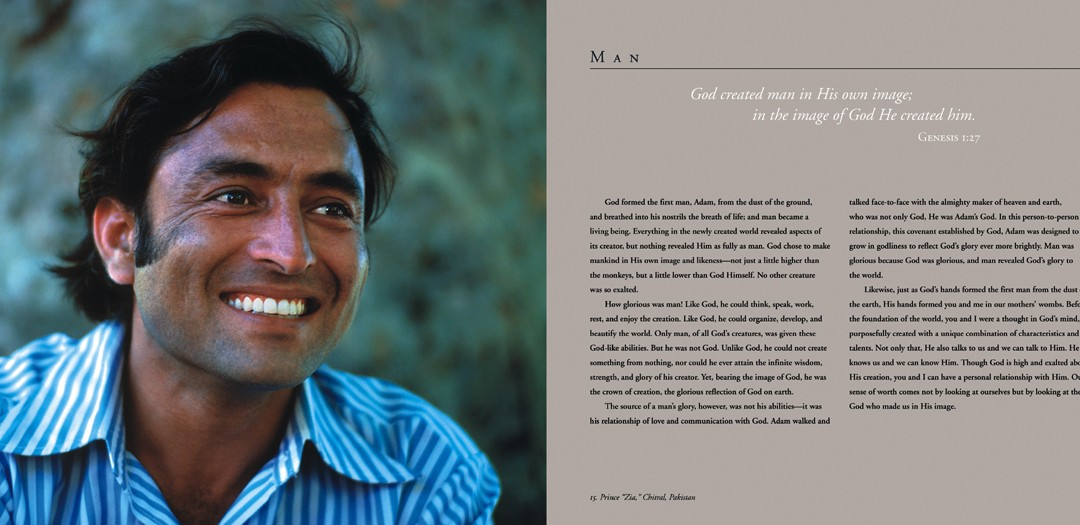 man to god relationship essay Theistic problems, essays on the existence of god and his relationship to man: george sexton: amazoncommx: libros.